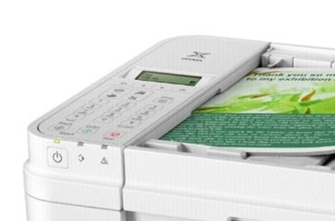 Tiskárna Canon PIXMA MX495